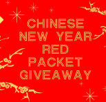 RED PACKET GIVEAWAY…