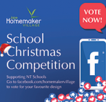 School Christmas Competition